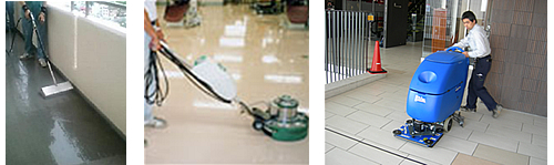 床定期清掃業務